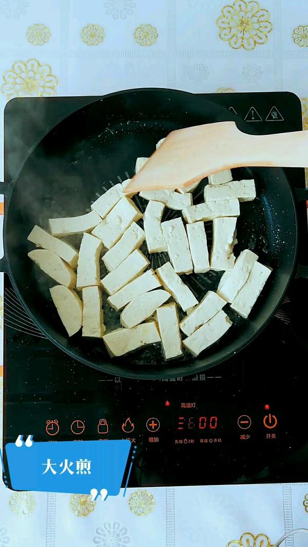香辣豆腐条的家常做法