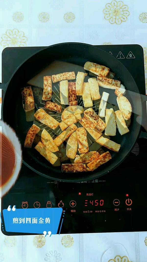 香辣豆腐条的简单做法