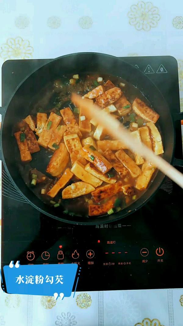 香辣豆腐条怎么做