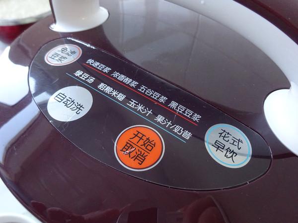 胡萝卜银耳藜麦汁的家常做法