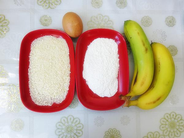 非油炸脆皮香蕉的做法大全