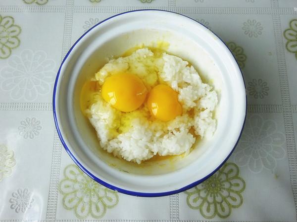 米饭苹果煎饼的家常做法