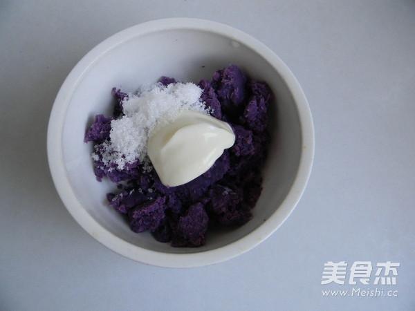 沙拉紫薯酥的做法图解