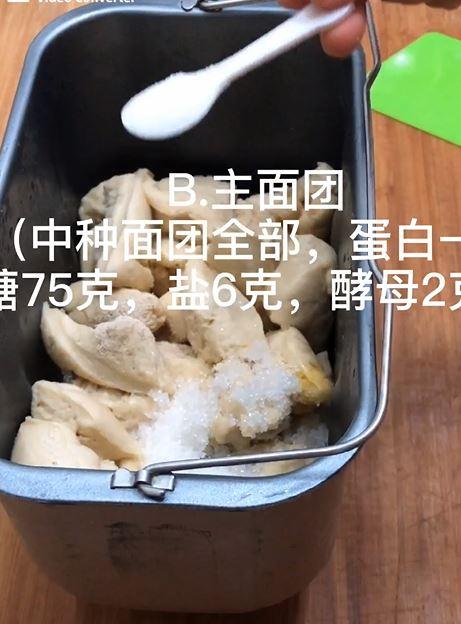 北海道吐司(百分之百的中种)的做法图解