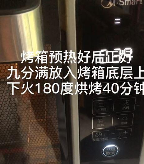 北海道吐司(百分之百的中种)怎么做