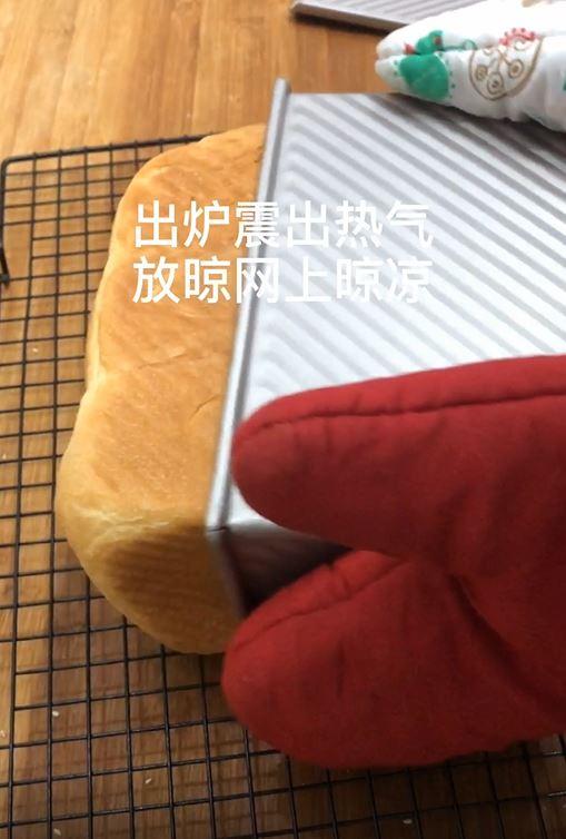 北海道吐司(百分之百的中种)怎么炒