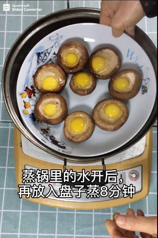 香菇蒸鹌鹑蛋的做法图解