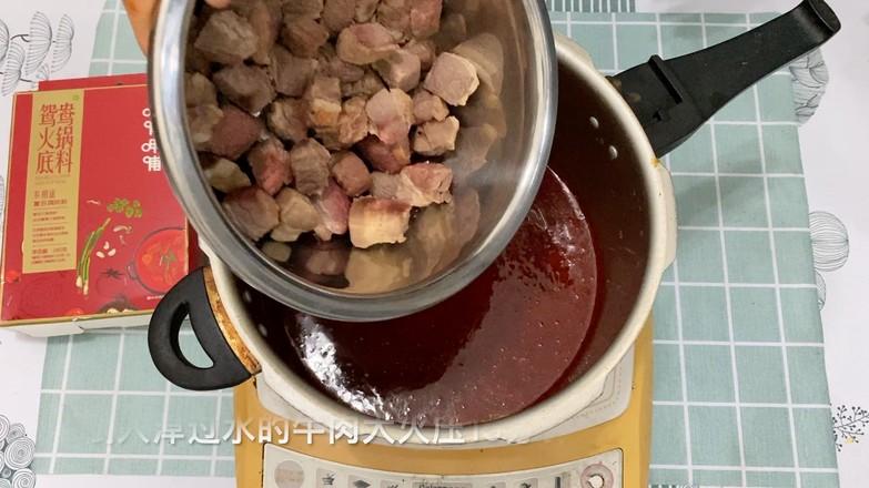 简单易上手的麻辣牛肉火锅的简单做法