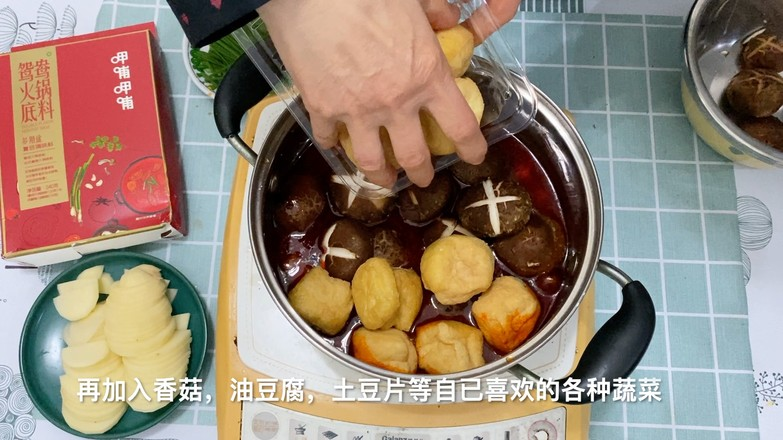 简单易上手的麻辣牛肉火锅怎么吃
