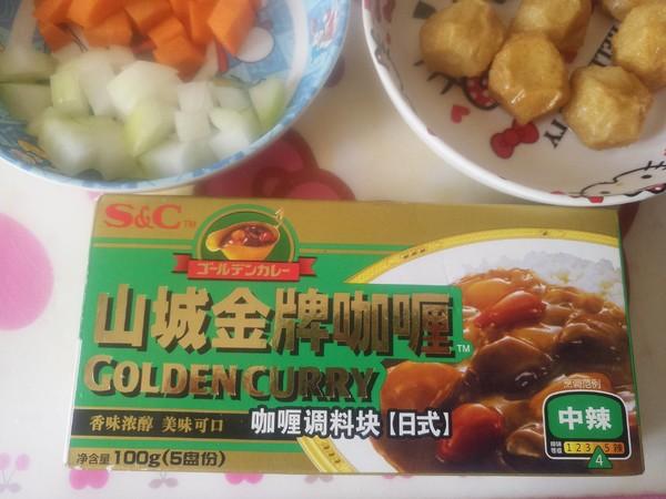 咖喱鱼蛋的简单做法
