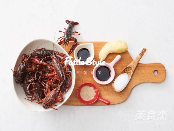 清蒸小龙虾的做法大全