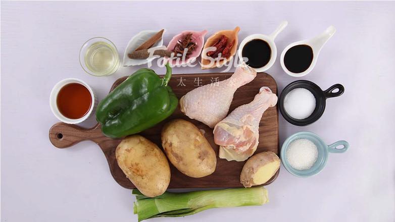 土豆焖鸡腿的做法大全