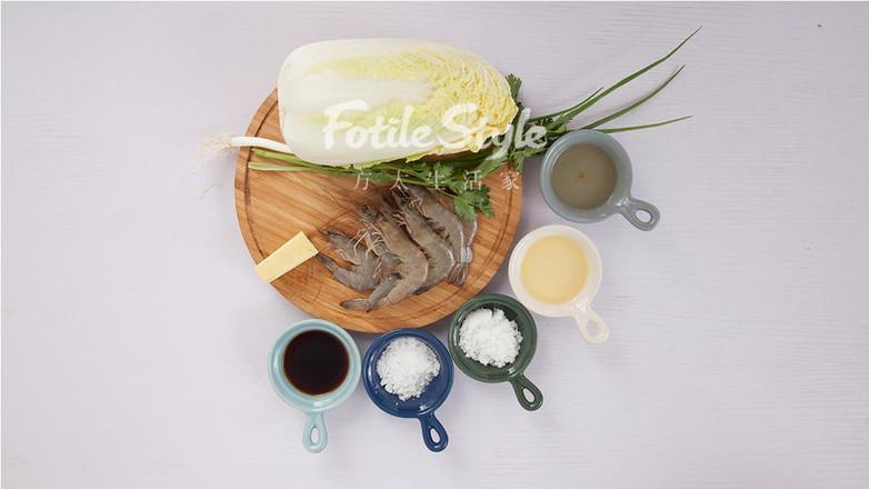 鲜虾炒白菜的做法大全