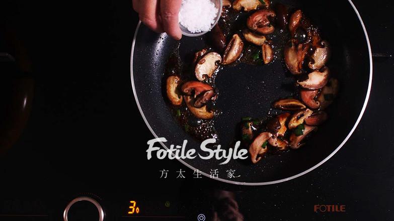 香菇焖鸡腿怎么做