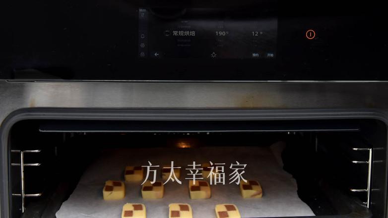 精致可爱的双色棋格饼干的制作方法