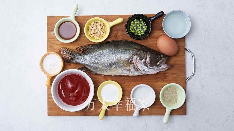 #年味美食合辑#酸甜诱人松鼠桂鱼的做法大全