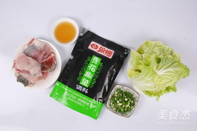 青花椒酸菜鱼的做法大全
