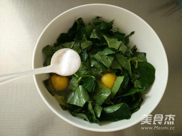 红薯叶炒鸡蛋的家常做法