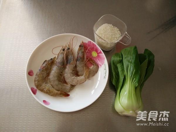 虾仁青菜粥的做法大全