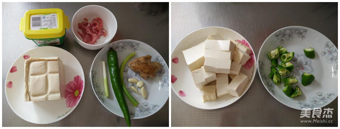 肉末烧豆腐的做法大全