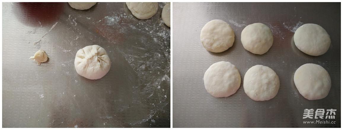 三色素馅饼的简单做法