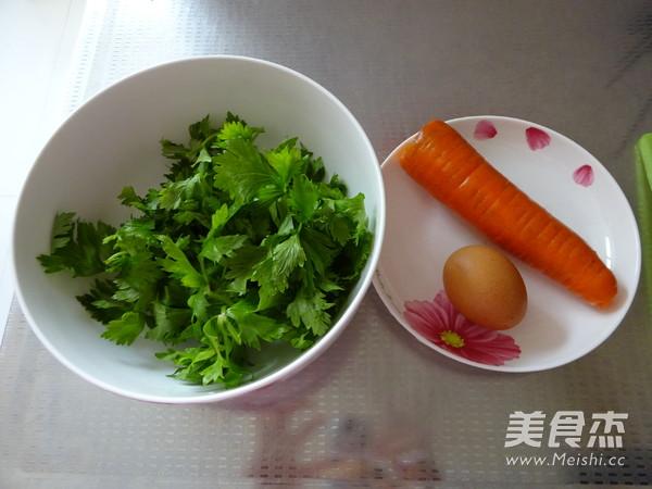 芹菜叶胡萝卜早餐饼的做法大全