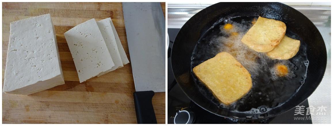 大葱拌豆腐干的做法大全