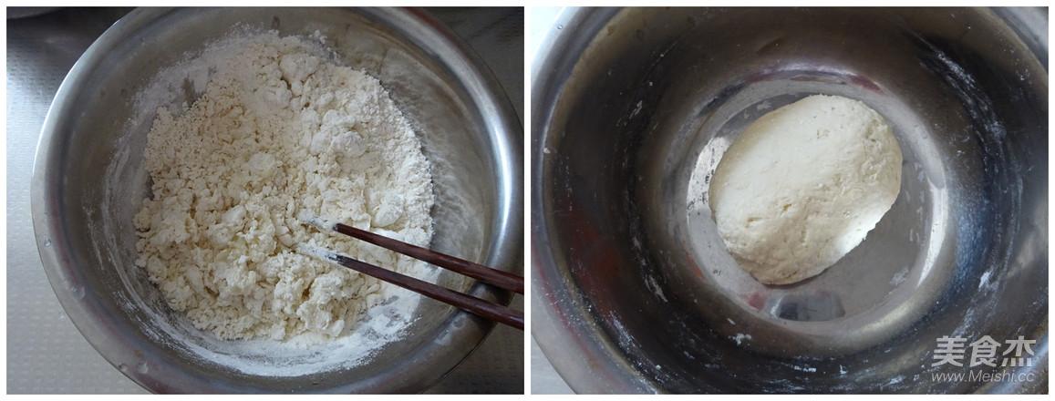 河南特色炸菜角的做法大全