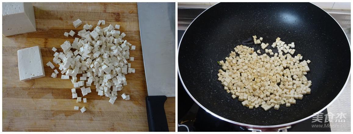 河南特色炸菜角的做法图解