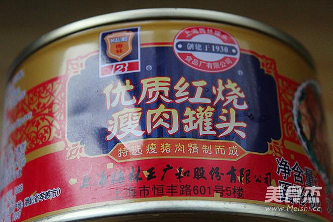 红烧肉炖杂蔬菜的做法大全