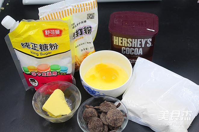 巧克力裂纹酥的步骤