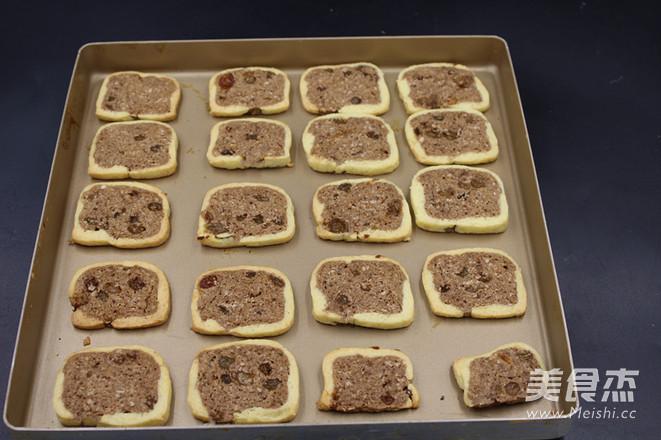 朗姆酒葡萄干椰蓉饼干的做法大全