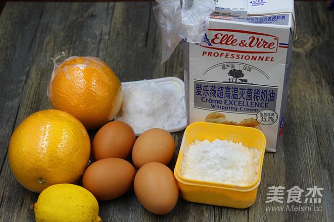 网红盒子橙香奶油蛋糕的做法大全