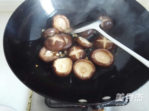 菜笕香菇怎么吃