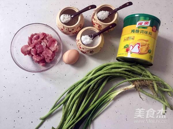 肉末酿豆角卷的做法大全