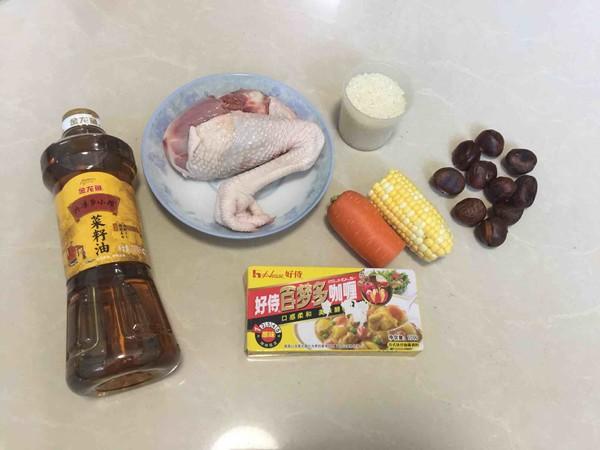 板栗咖喱鸡肉蒸饭的做法大全