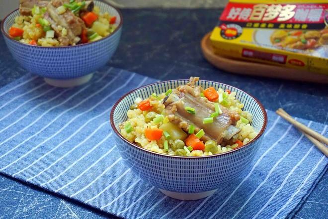 咖喱排骨焖饭成品图