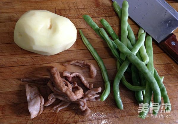 土豆豆角炖五花肉怎么炖