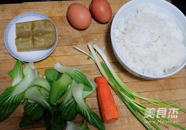 咖喱炒饭的做法大全