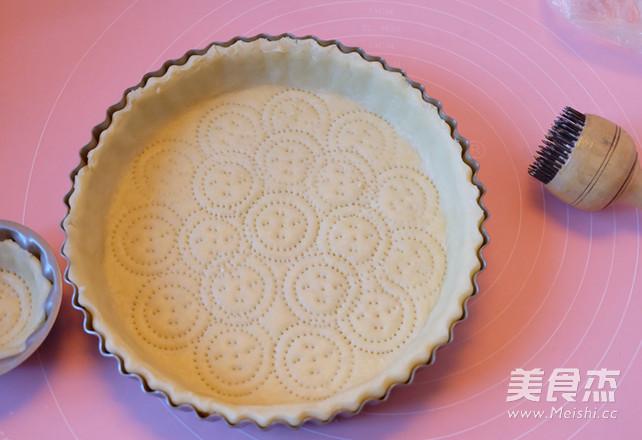 奶香南瓜派怎么煮