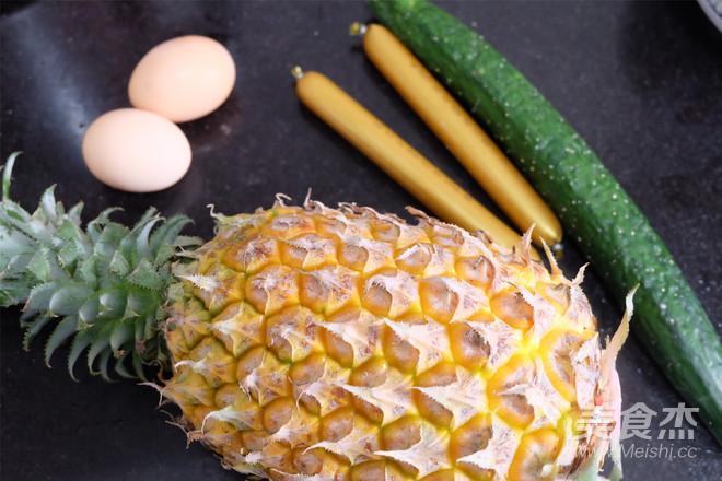 菠萝饭的做法图解