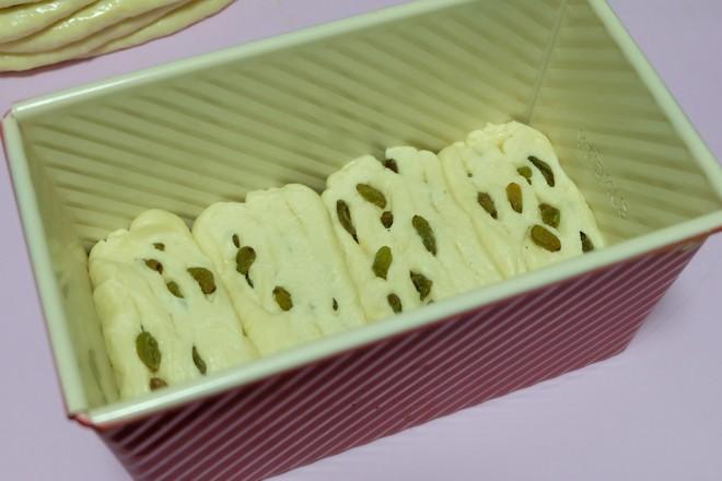 炼乳葡萄干面包的制作