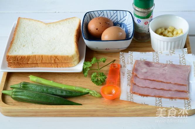 蔬菜鸡蛋烤吐司的步骤
