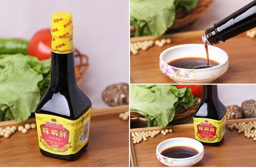 蒜蓉酱油白灼生菜的做法图解