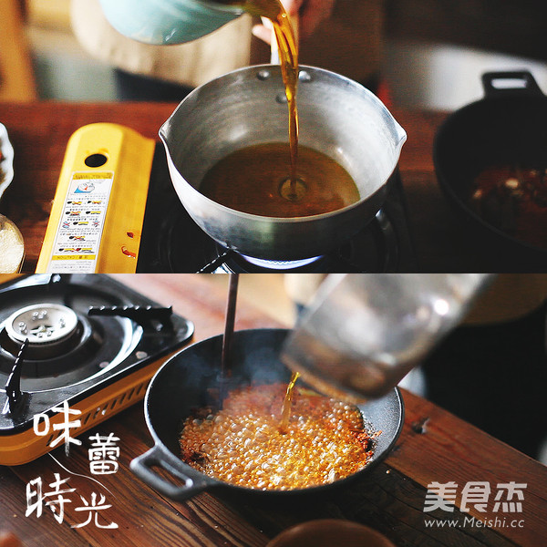 重庆小面(自制版)怎么吃