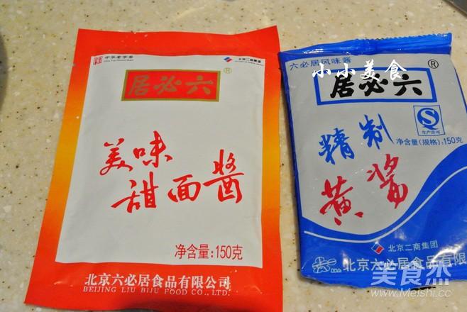 老北京炸酱面:北京人最爱的面条的做法大全