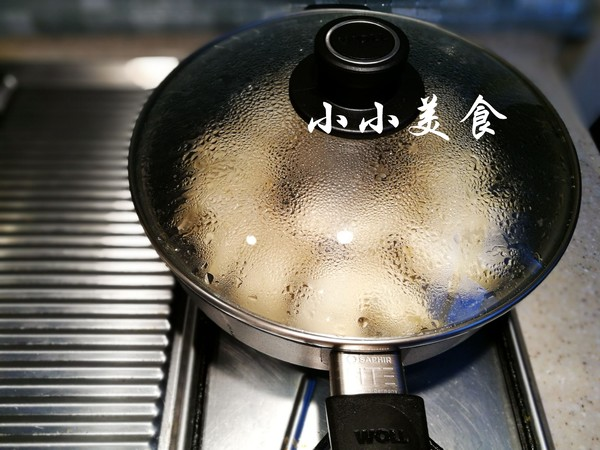 蛋抱煎饺:蛋香浓郁的金灿灿饺子的步骤