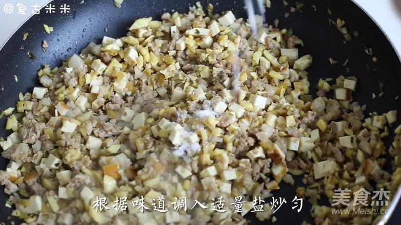 艾草青团怎样煮