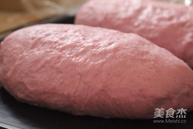 紫薯全麦麻薯软欧的制作方法