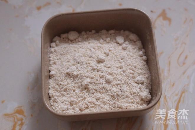 燕麦红枣戚风的做法图解